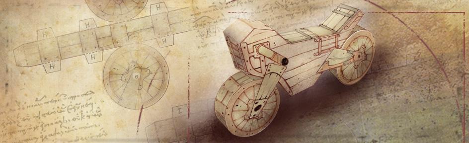 Leonardo's Bike