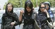 Young Iranian women