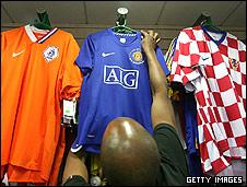 پیراهن تیم های فوتبال