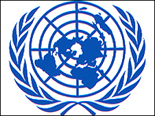 نشان سازمان ملل