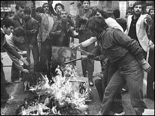 انقلاب سال 1979