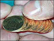 سکه های طلای طرح قدیم