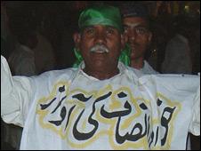 لاہور جی پی او چوک