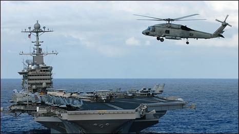 Tập trận hải quân của Hoa Kỳ (ảnh tư liệu)