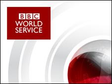 لوگوی بی بی سی