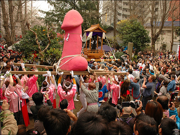 china penis festival