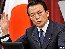 Taro Aso, primer ministro de Japón