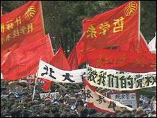 1989: События вокруг площади Тяньаньмэнь