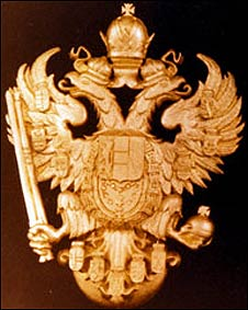Escudo de los Habsburgo