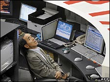 Трейдер на Токийской бирже
