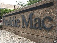 Офис компании  Freddie Mac