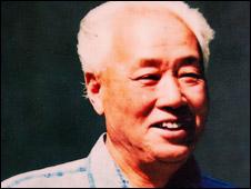 ̀Cố Tổng bí thư Triệu Tử Dương (1919-2005)