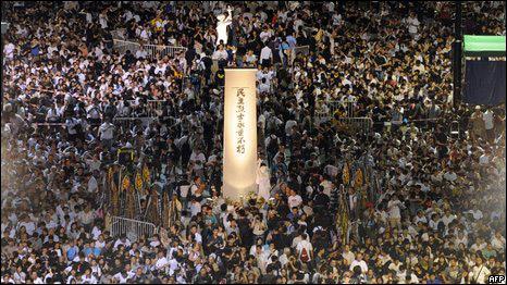 Lễ thắp nến tại Victoria Park, Hong Kong