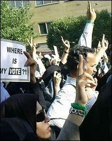 تجمع مخالفان در روز چهارشنبه در تهران