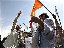 تجعم میدان 15 خرداد