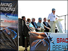 Inauguración de la construcción del puerto espacial