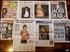 Первые полосы газет