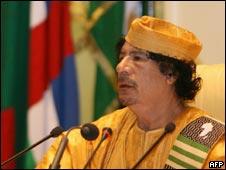 Gaddafi katika mkutano Sirte