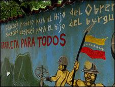 Colegio público en Venezuela