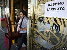 Casino cerrado en rusia
