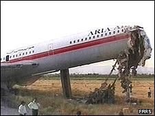 هواپیمای سانحه دیده در مشهد
