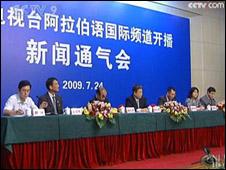 الصين تطلق قناة تلفزيونية باللغة العربية 090725023309__226x170_b