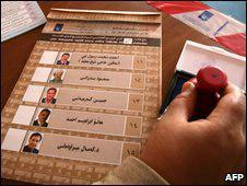إغلاق مراكز الاقتراع في انتخابات كردستان العراق 090725030523__226x170_b_ap