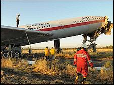 حادثه مشهد برای هواپیمای شرکت آریا