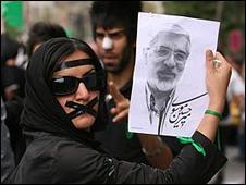 عکس آرشیوی از تظاهرات هوداران میرحسین موسوی