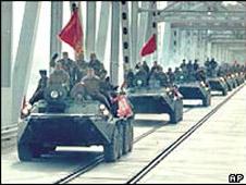 Afgan tankları