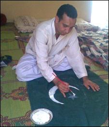 [Image: 090815125257_painting_flag.jpg]