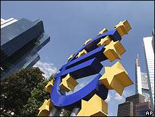 Логотип евро