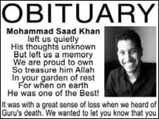 سعد خان
