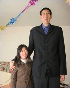 Bao Xishun y su esposa