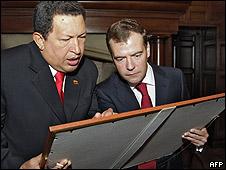 Reunión de los presidentes de Rusia y Venezuela