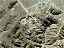 تاسیسات هسته ای در فردو