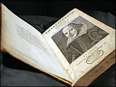 """""""المجلد الأول"""" لوليام شكسبير"""