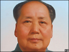A portrait of Mao Zedong which hangs on Tiananmen Gate