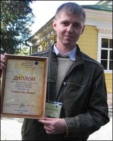 Александр Удиков