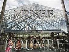 Fachada del Louvre