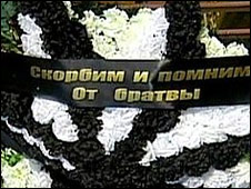 Венок на похоронах Япончика (кадр Первого канала)