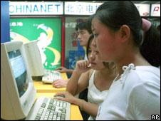 Chinos utilizando internet