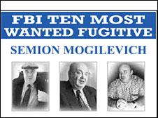 Могілевича розшукує ФБР