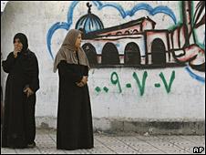 Mujeres palestinas.