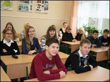 Львовская школа 45