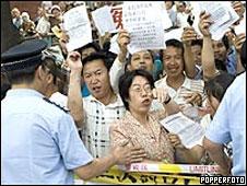 北京信訪接待室外的抗議
