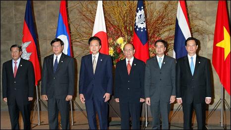 Hội nghị thượng đỉnh Mekong tại Tokyo