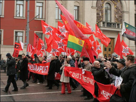 """""""Красный Марш"""" левых сил в Москве."""