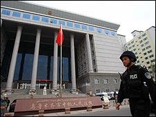 乌鲁木齐中级人民法院(资料图片)