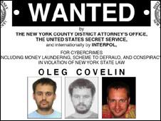 """""""Дело русских хакеров"""" в США 091112053753_covelin_226"""